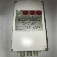 EP-53N105TZ реле электронное (сигнализатор уровня) - фото №1
