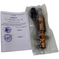 Клапан трехходовой ТХ-555 - фото №1