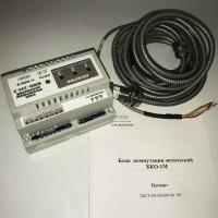 Оптический блок коммутации БКО-1М - фото №1