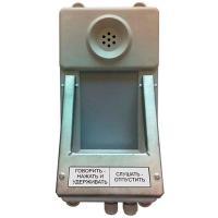 Переговорное устройство ТАШ-32ЕхC - фото