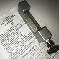 Ротаметр РМ-0,063 Ж УЗ (с местными показаниями) - фото №1