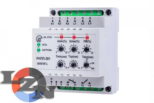 Реле контроля напряжения РНПП-301 - фото